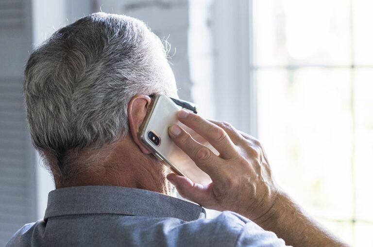 שירות אוזן קשבת מוקד אנוש